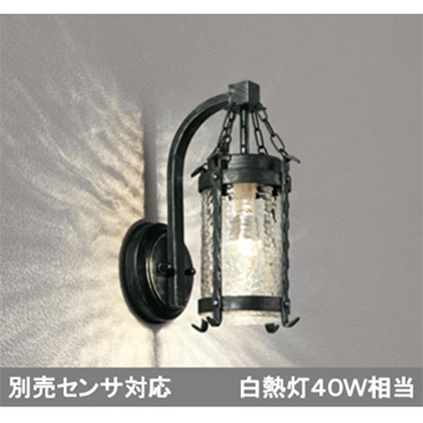 【OG254240LC】オーデリック エクステリア ポーチライト LED電球シャンデリア球形 【odelic】