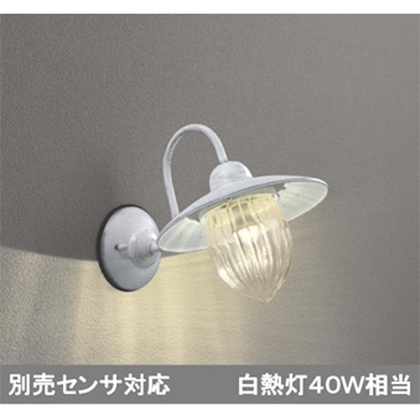 【OG254237LC】オーデリック エクステリア ポーチライト LED電球シャンデリア球形 【odelic】