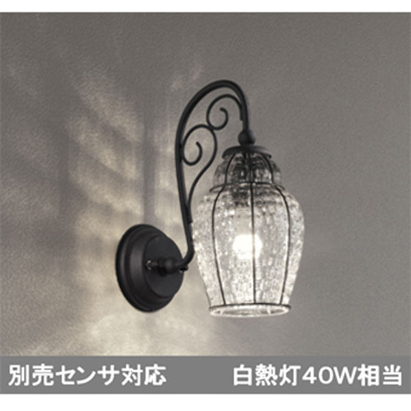 【OG254481LC】オーデリック エクステリア ポーチライト LED電球クリアミニクリプトン形 【odelic】