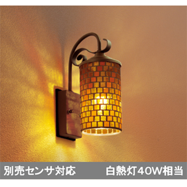【OG041552LC】オーデリック エクステリア ポーチライト LED電球クリアミニクリプトン形 【odelic】