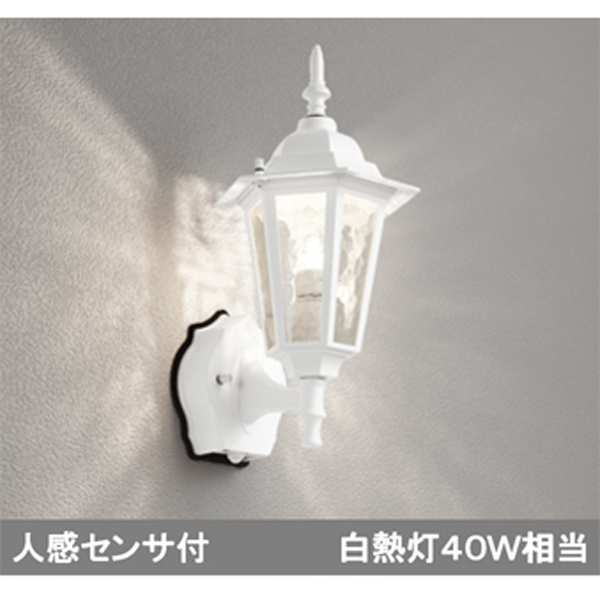 【OG254632LC】オーデリック エクステリア ポーチライト LED電球クリア一般形 【odelic】