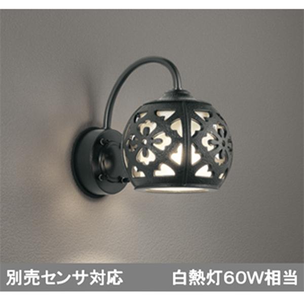 【OG254394LC】オーデリック エクステリア ポーチライト LED電球ミニクリプトン形 【odelic】