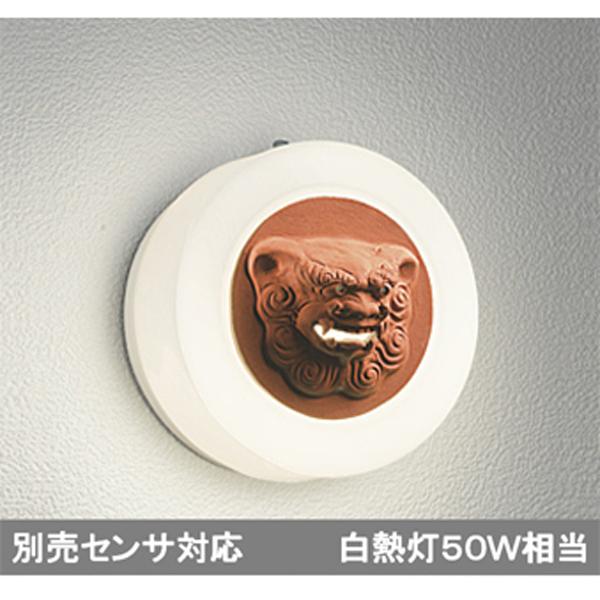 【OG041604LC】オーデリック エクステリア ポーチライト LED電球クリア一般形 【odelic】