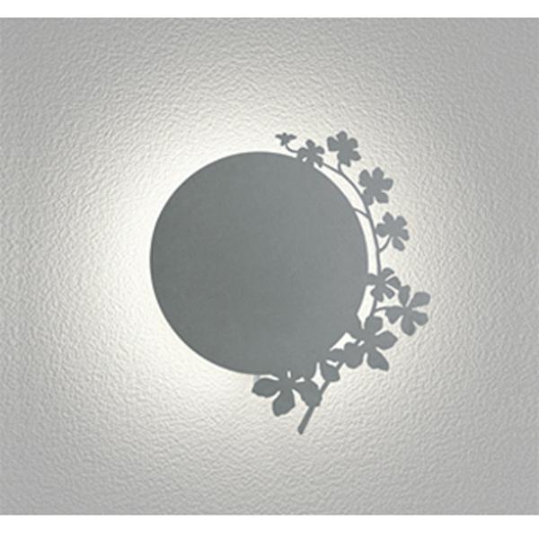 【OG254376】オーデリック エクステリア ポーチライト LED一体型 【odelic】