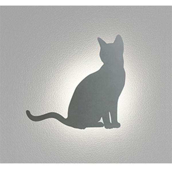 【OG254377】オーデリック エクステリア ポーチライト LED一体型 【odelic】