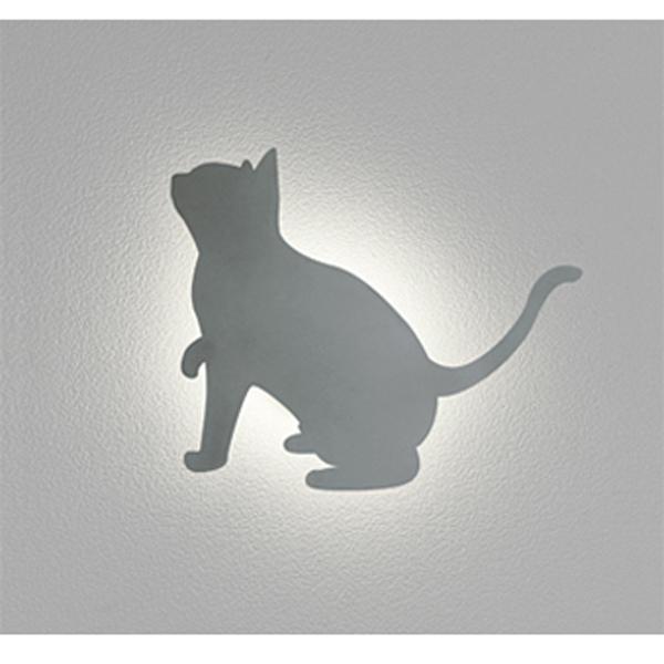 【OG254378】オーデリック エクステリア ポーチライト LED一体型 【odelic】