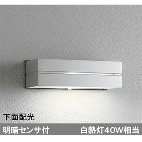 【OG042171LD】オーデリック エクステリア ポーチライト LED電球ミニクリプトン形 【odelic】