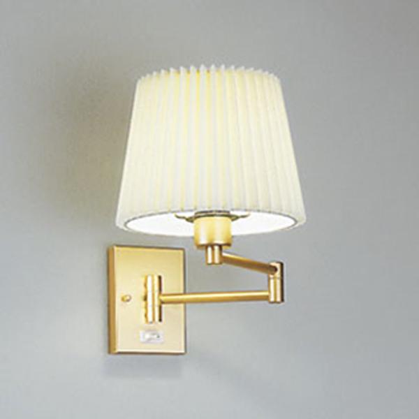 新しい季節 【OB080370LD1】オーデリック ブラケットライト LED電球一般形 白熱灯60W相当, 丹沢のぼる商店 6d3ae1bf