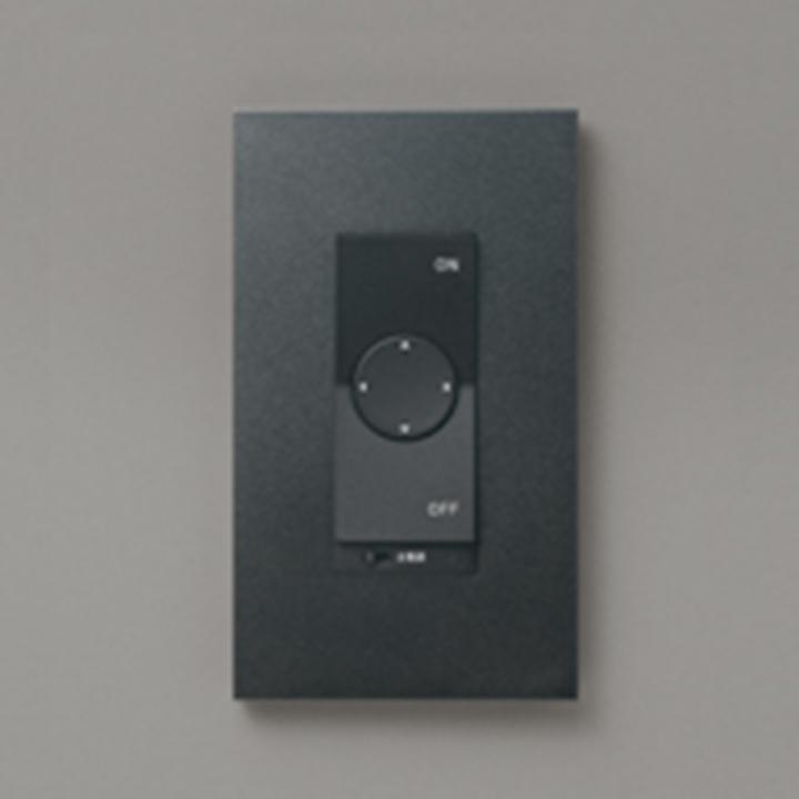 LC621 オーデリック コネクテッドライティング専用 コントローラー 調光 一部予約 調色コネクテッドスイッチ1グループ設定 超特価 黒色 ODELIC