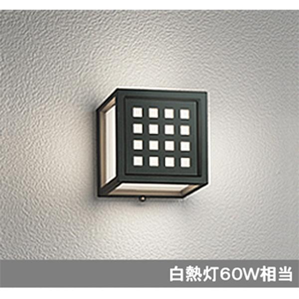 【OG254614】オーデリック エクステリア ポーチライト LED一体型 【odelic】