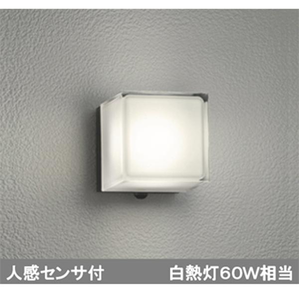 【OG254296P1】オーデリック エクステリア ポーチライト LED一体型 【odelic】