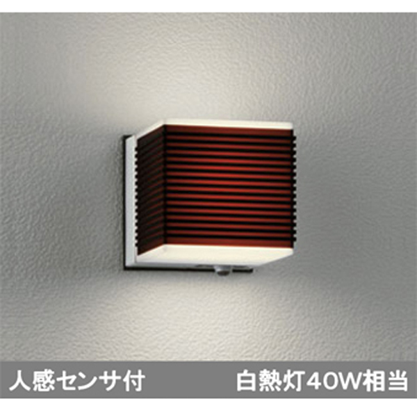 【OG041726LC】オーデリック エクステリア ポーチライト LED電球ミニクリプトン形 【odelic】