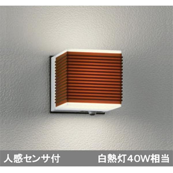 【OG041725LC】オーデリック エクステリア ポーチライト LED電球ミニクリプトン形 【odelic】
