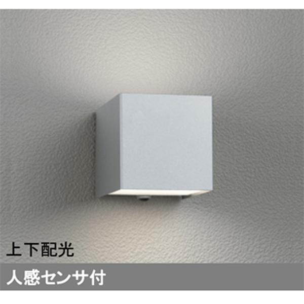 【OG254382】オーデリック エクステリア ポーチライト LED一体型 【odelic】