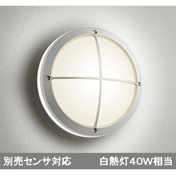 【OG041639LC1】オーデリック エクステリア ポーチライト LED電球ミニクリプトン形 【odelic】