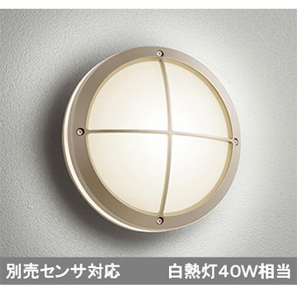 【OG041641LC1】オーデリック エクステリア ポーチライト LED電球ミニクリプトン形 【odelic】