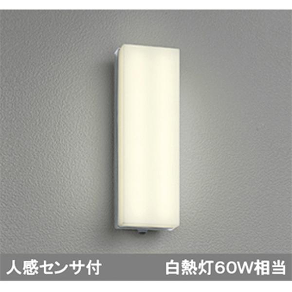 【OG254246】オーデリック エクステリア ポーチライト LED一体型 【odelic】