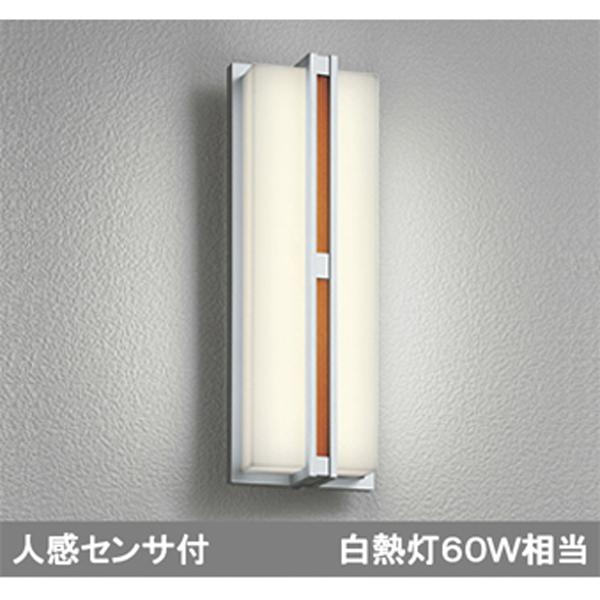 【OG254252】オーデリック エクステリア ポーチライト LED一体型 【odelic】