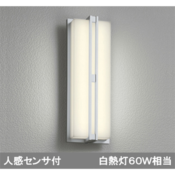 【OG254248】オーデリック エクステリア ポーチライト LED一体型 【odelic】