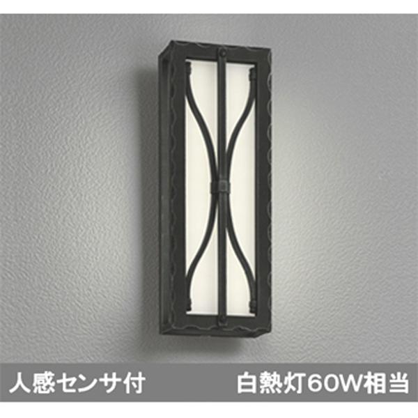 【OG254254】オーデリック エクステリア ポーチライト LED一体型 【odelic】