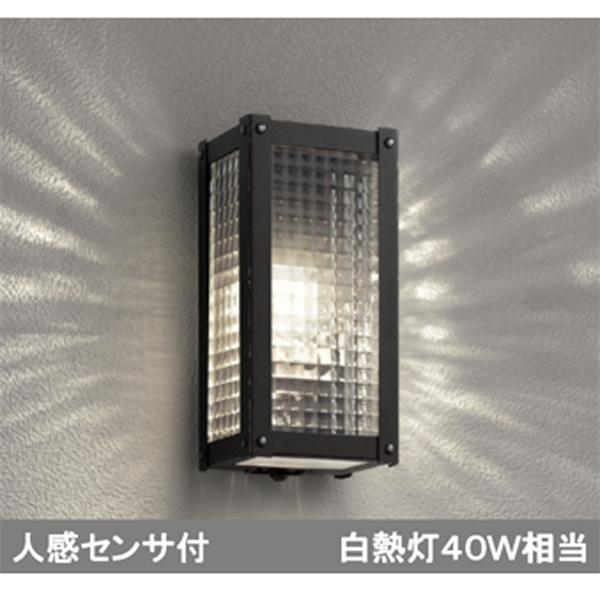 【OG254487LC】オーデリック エクステリア ポーチライト LED電球クリアミニクリプトン形 【odelic】