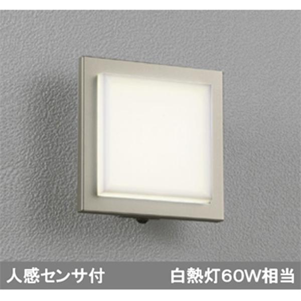 【OG254008】オーデリック エクステリア ポーチライト LED一体型 【odelic】