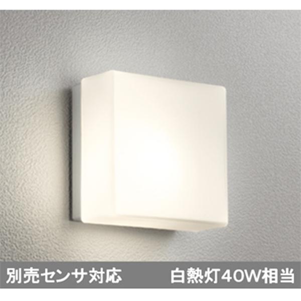 【OG041661LC】オーデリック エクステリア ポーチライト LED電球ミニクリプトン形 【odelic】