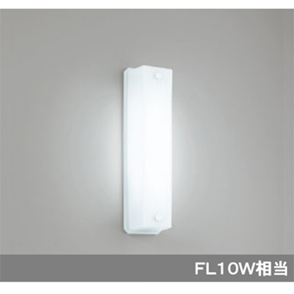 【OG254461】オーデリック エクステリア ポーチライト LED一体型 【odelic】