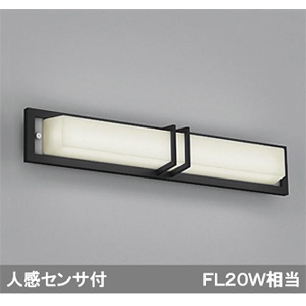 【OG254496】オーデリック エクステリア ポーチライト LED一体型 【odelic】