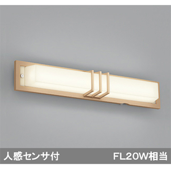 【OG254500】オーデリック エクステリア ポーチライト LED一体型 【odelic】