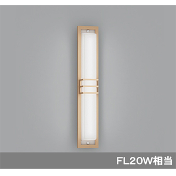 【OG254497】オーデリック エクステリア ポーチライト LED一体型 【odelic】