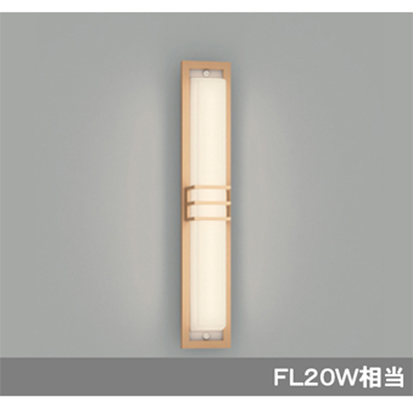 【OG254498】オーデリック エクステリア ポーチライト LED一体型 【odelic】