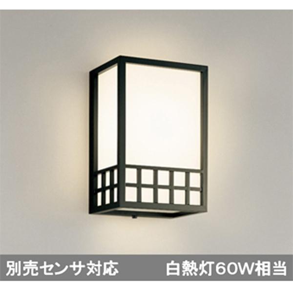 【OG041729LC1】オーデリック エクステリア ポーチライト LED電球一般形 【odelic】