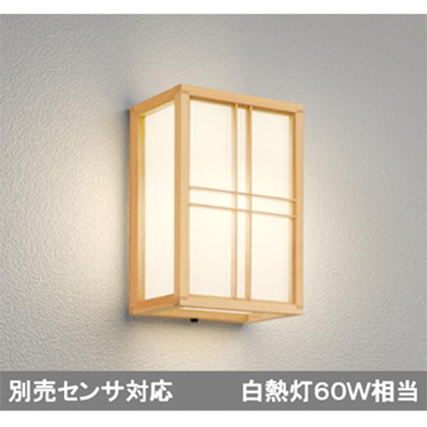 【OG041709LC1】オーデリック エクステリア ポーチライト LED電球一般形 【odelic】