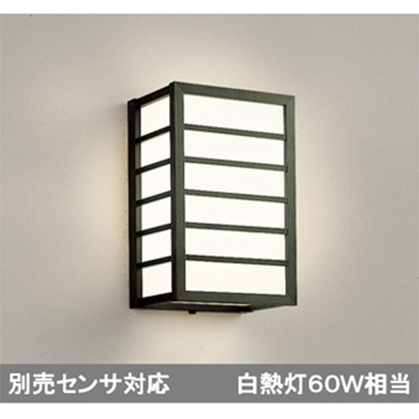 【OG041728LC1】オーデリック エクステリア ポーチライト LED電球一般形 【odelic】