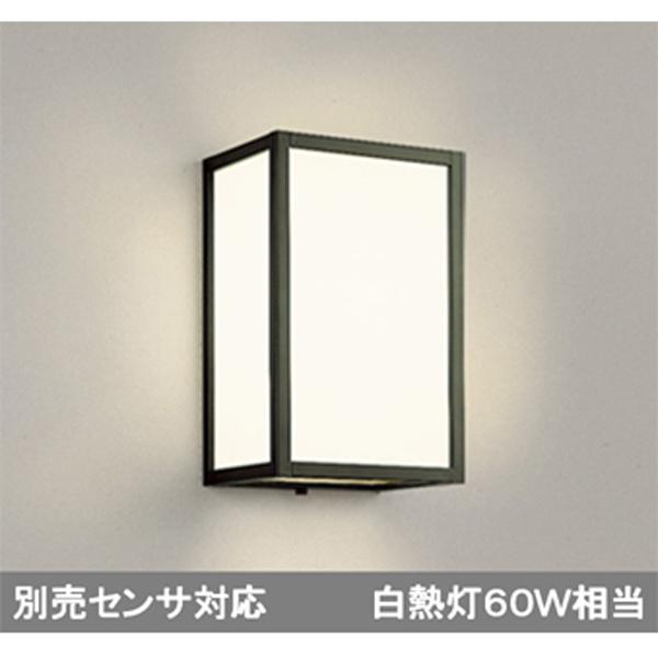 【OG041727LC1】オーデリック エクステリア ポーチライト LED電球一般形 【odelic】