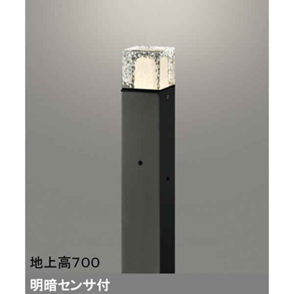 【OG254881LD】オーデリック エクステリア ポーチライト LED電球ミニクリプトン形 【odelic】
