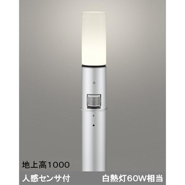 【OG254662LC】オーデリック エクステリア ポーチライト LED電球ミニクリプトン形 【odelic】