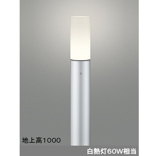 【OG254411LD1】オーデリック エクステリア ポーチライト LED電球ミニクリプトン形 【odelic】