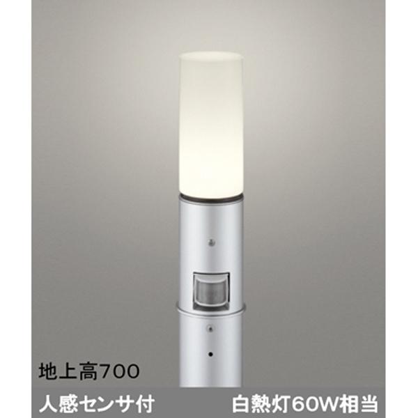 【OG254664LC】オーデリック エクステリア ポーチライト LED電球ミニクリプトン形 【odelic】