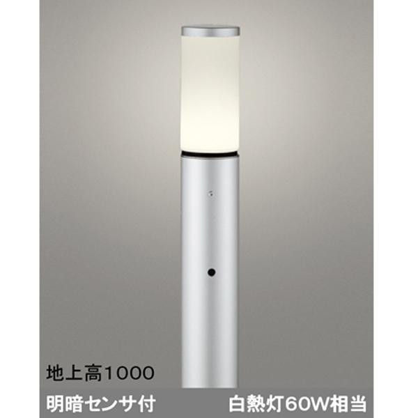 【OG254652LD】オーデリック エクステリア ポーチライト LED電球ミニクリプトン形 【odelic】