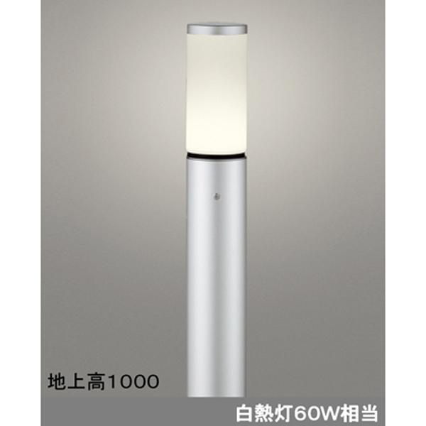 【OG254654LD】オーデリック エクステリア ポーチライト LED電球ミニクリプトン形 【odelic】