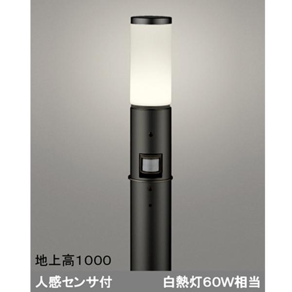 【OG254649LC】オーデリック エクステリア ポーチライト LED電球ミニクリプトン形 【odelic】