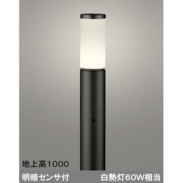 【OG254651LD】オーデリック エクステリア ポーチライト LED電球ミニクリプトン形 【odelic】