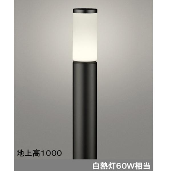 【OG254653LD】オーデリック エクステリア ポーチライト LED電球ミニクリプトン形 【odelic】