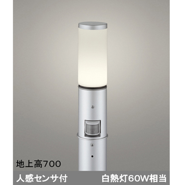 【OG254656LC】オーデリック エクステリア ポーチライト LED電球ミニクリプトン形 【odelic】