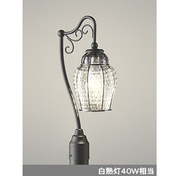 【OG043371LD】オーデリック エクステリア ポーチライト LED電球クリアミニクリプトン形 【odelic】