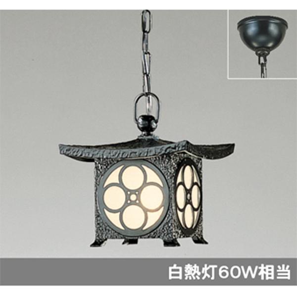 【OP035403LD】オーデリック エクステリア ポーチライト LED電球一般形 【odelic】