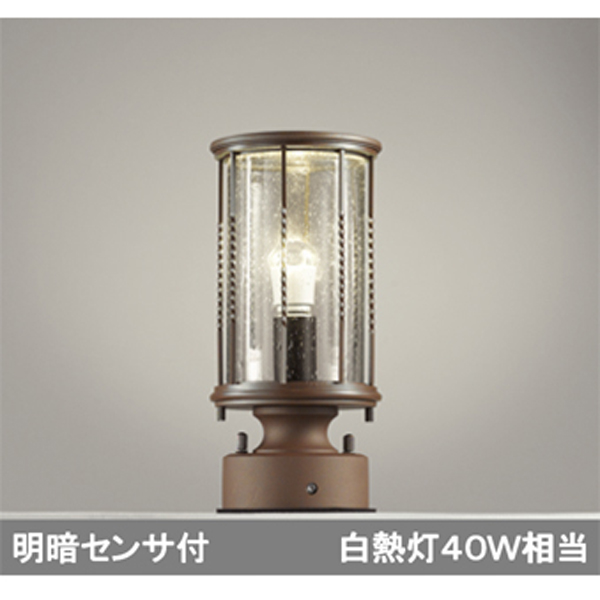 【OG042152LD】オーデリック エクステリア ポーチライト LED電球クリアミニクリプトン形 【odelic】