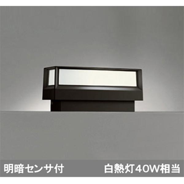 【OG042176LD】オーデリック エクステリア ポーチライト LED電球ミニクリプトン形 【odelic】